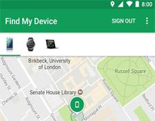 Найти андроид устройство